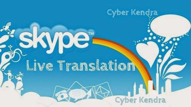 Skype's Live Chat Translations Help Bridge Language, Microsoft Unveils Real-Time Speech Translation for Skype, Microsoft demos breakthrough in real-time translated, Microsoft Demos Live Voice Translation In Skype, Microsoft making Skype live-translation tool, Translate voice in different language, Skype live translation