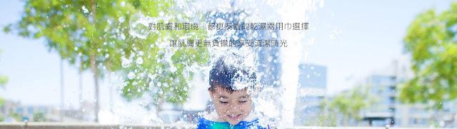 iclean,潔適康品牌宣言,濕紙巾機專家,敏弱肌專用乾濕兩用巾,品牌創意,品牌故事