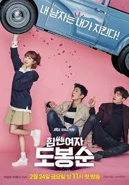 Drama Korea Terbaik Tahun 2017
