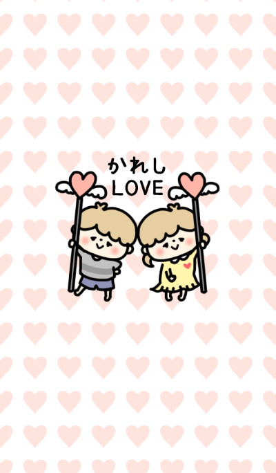 Love Love Couple Theme !!! Girl ver 2