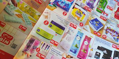 Catalogue promotion et solde BIM Maroc