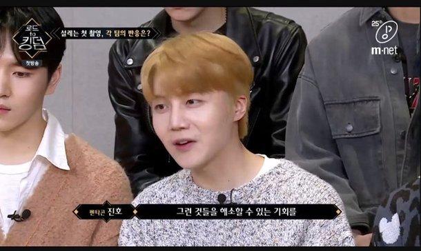 Pentagon Kino, E'Dawn'ın gruptan ayrılmasından bahsetti