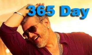 Vedalam – 365 Days Celebration in Pondicherry