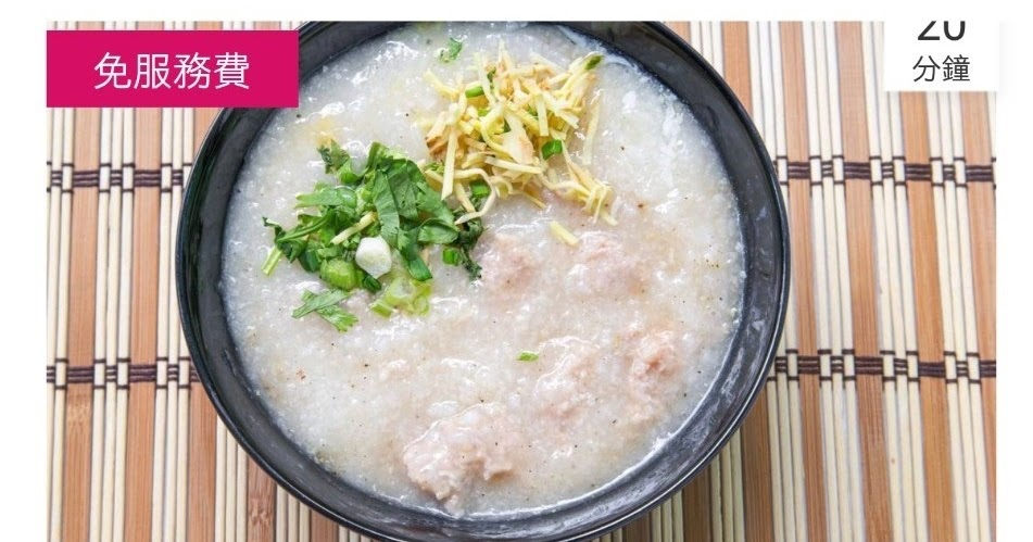【foodpanda熊貓】2月免外送服務費 - 酷碰達人