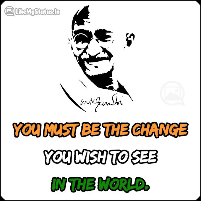 30 Best Famous Mahatma Gandhi Quotes...