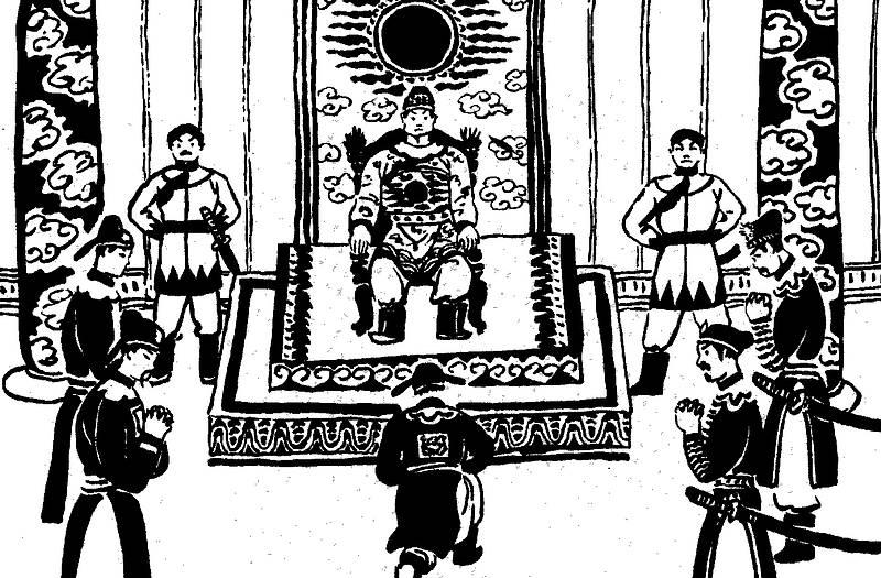 Các triều đại nhà Hồ, nhà Mạc, nhà Tây Sơn, Nhà Nguyễn của nước ta