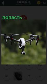 275 слов в полете дрон и крутятся лопасти 8 уровень