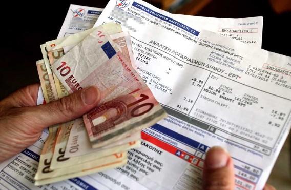 Ανακοίνωση της ΔΕΗ για οσους χρωστανε λεφτα - Δειτε το πριν ειναι πολυ αργα για το σπιτι σας