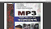 George MP3 books free PDF Download . জর্জ MP3 ফ্রি পিডিএফ ডাউনলোড