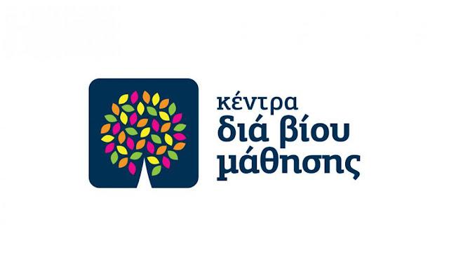Συνεχίζονται τα προγράμματα του Κ.Δ.Β.Μ. του Δήμου Άργους Μυκηνών