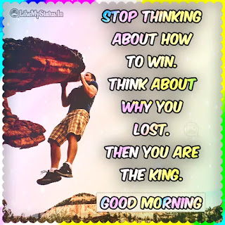 Good Morning Motivation Quote
