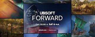 ชมงาน Ubisoft Forward