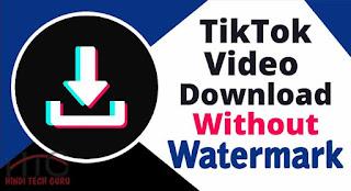 TikTok Video Without Watermark Download ki Jankari