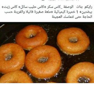 وصفات حلويات بالصور والمقادير 32