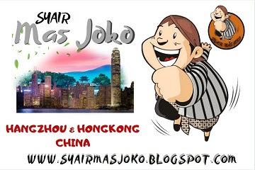 Prediksi Togel Hangzhou & HK Syair Mas Joko 30 Januari 2020
