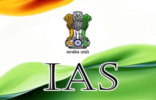 15 Funny Questions Asked In The Indian Civil Service Examinations  IAS