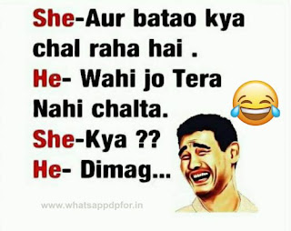 funny-dp-for-boys