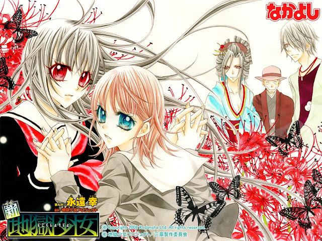 5 Manga Populer di Indonesia pada Awal Tahun 2000-an