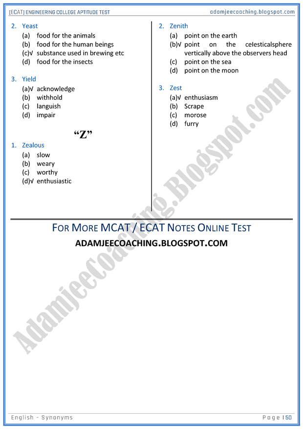 ecat-english-synonyms-mcqs-for-engineering-college-entry-test