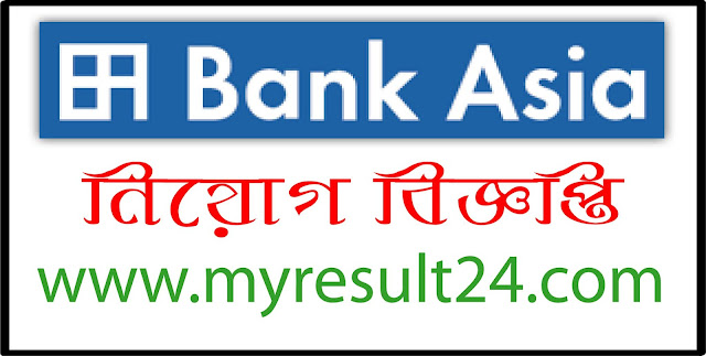 Bank Asia Job Circular