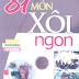 81 Món Xôi Ngon - Trâm Anh & Quế Anh
