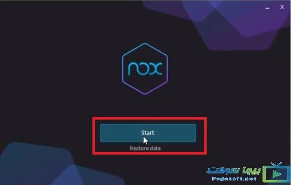 تنصيب نوكس بلاير على الكمبيوتر ويندوز 10