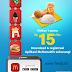 McDonalds Paket Panas 1 cuma 15ribu
