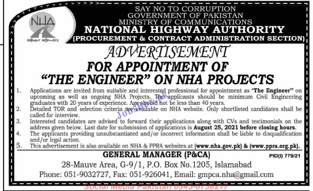 National Highway Authority NHA Jobs 2021 – www.nha.gov.pk