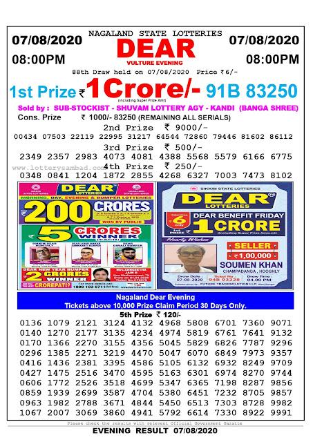 Lottery Sambad Result 07.08.2020 Dear Vulture Evening 8:00 pm
