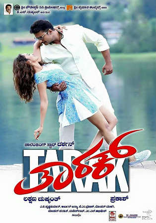 Tarak 2017 HDRip 450MB UNCUT Hindi Dual Audio 480p ESub