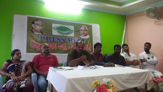District BJD to stage demonstration against fuel price hike on Monday.