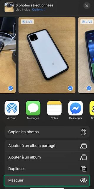 كيفية إخفاء الصور في هاتف الايفون