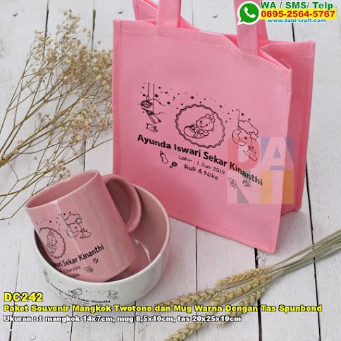 Paket Souvenir Mangkok Twotone Dan Mug Warna Dengan Tas Spunbond