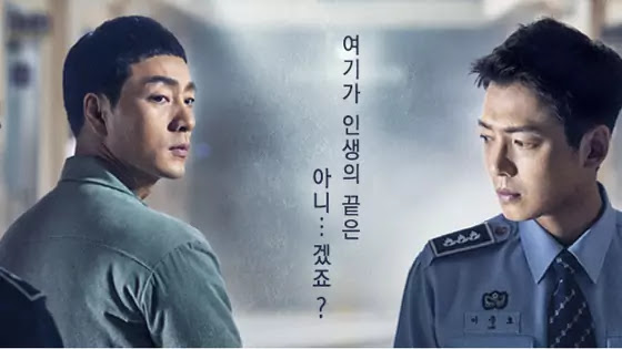 TV Review: Prison Playbook/Wise Prison Life (Kdrama) (Spoilers ...