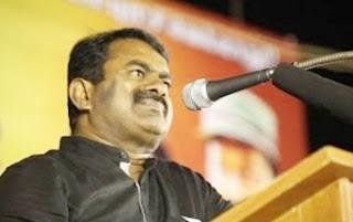 Seeman Speech – Periyaar Bhoomi