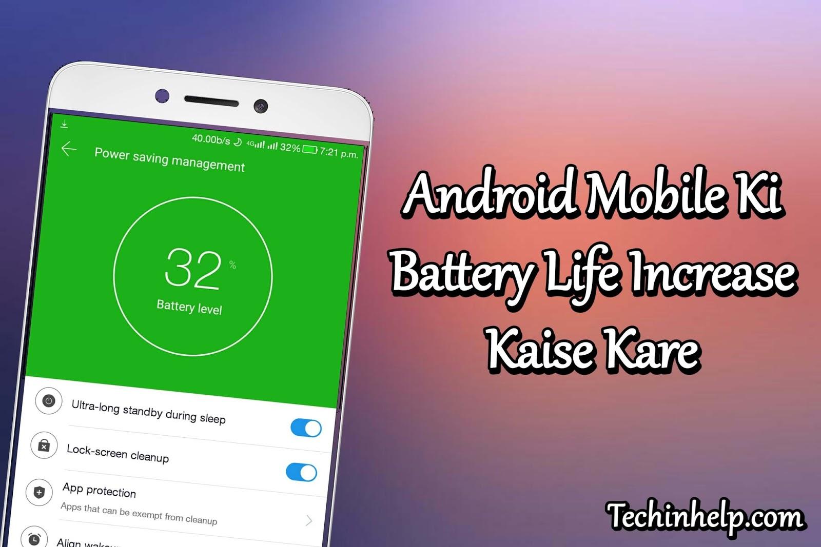 Android Mobile Ki Battery Life Increase Kaise Kare