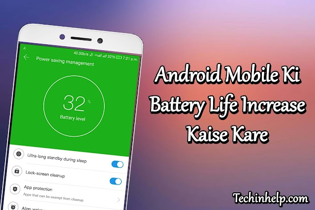 Android Mobile Ki Battery Life Increase Kaise Kare