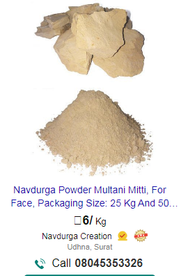BENEFITS OF MULTANI MITTI , WORK FROM HOME , LOW INVESTMENT BUSINESS , FULLER EARTH , FACE PACK , HAIR PROBLEM , GLOWING SKIN , DANDRUFF , OILY SKIN  , AMAZON , FLIPKART , FACEBOOK , GOOGLE , YOUTUBE