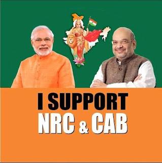 सी ए बी ( नागरिकता संशोधन बिल ) व्हाट्सएप स्टेटस। CAB bill whatsapp status in hindi