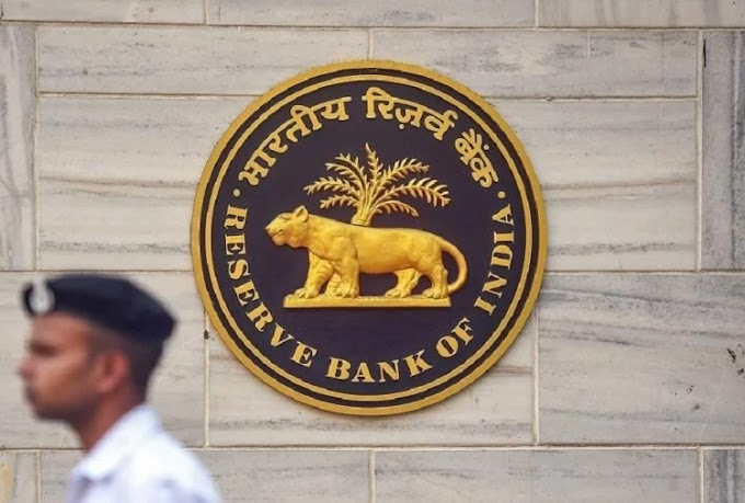 RBI ban on another cooperative bank after PMC, customers can withdraw only 35 thousand rupees