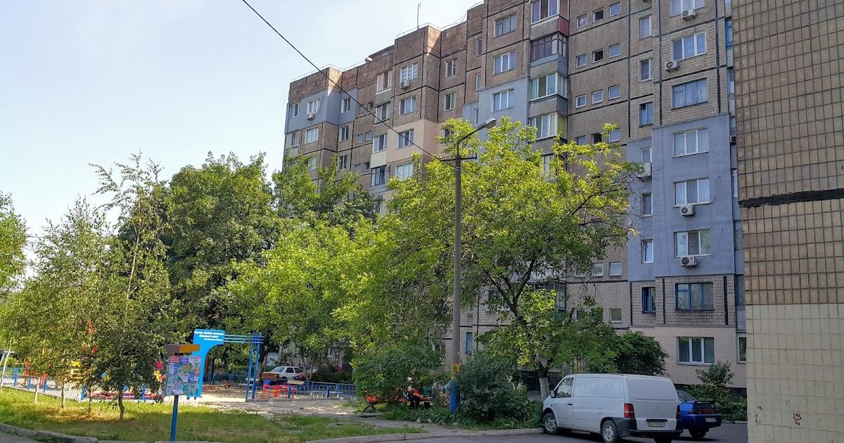 3-комнатная квартира на ЮГОКе по ул. Добролюбова с ремонтом и мебелью. Объект продан