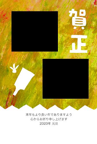 羽子板と写真フレームのコラージュイラスト年賀状