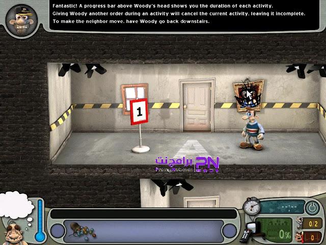 تحميل لعبة جار من الجحيم 2 للكمبيوتر