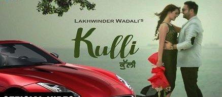 Kulli  Lyrics| Lakhwinder Wadali |  Aar Bee | Lyrics | Punjabi | English