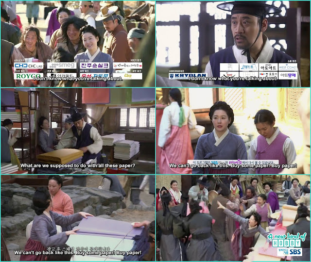 Drifters along with Saimdang Make Colourful Paper -Saimdang, Light's Diary - Episode 10 Preview