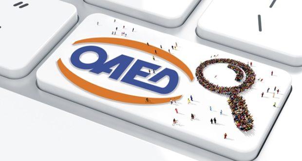 Επίδομα ανεργίας από τον ΟΑΕΔ για εργαζόμενους πυρόπληκτων επιχειρήσεων