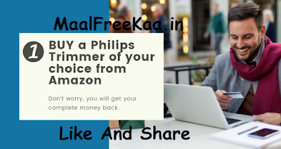Philips Trimmer OR Philips OneBlade for FREE