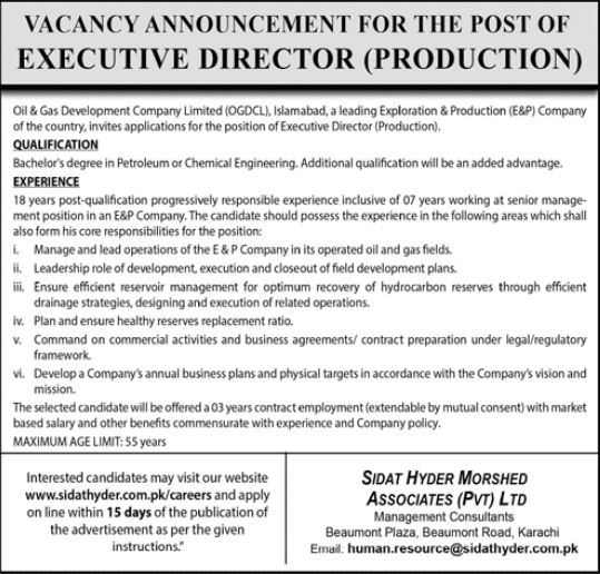 JOBS | The Post of Executive Director (Production)