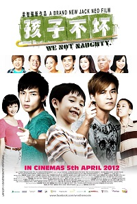 Watch We Not Naughty Online Free in HD