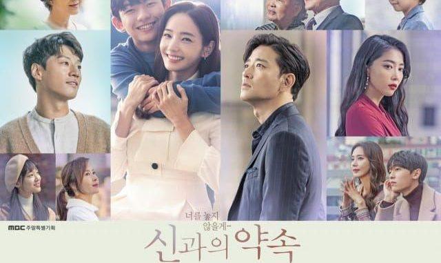 Drama Korea A Promise With God Subtitle Indonesia